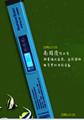 ZDRS-2120高精度‰盐分/TDS/CF数字测试仪WR(3合1) 4