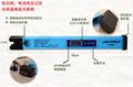 ZDRS-2120高精度‰盐分/TDS/CF数字测试仪WR(3合1) 5