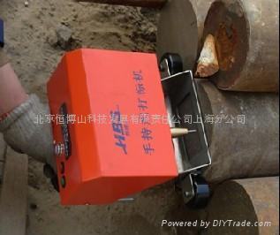 上海汽車發動機打標機 1