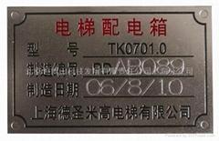上海激光气动打标代加工
