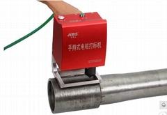 上海管道打标机管道刻字机管道打码机