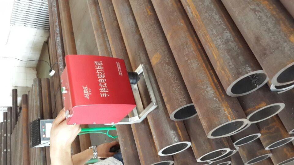 上海汽車發動機打標機 4