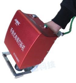 上海電動手持打標機 3