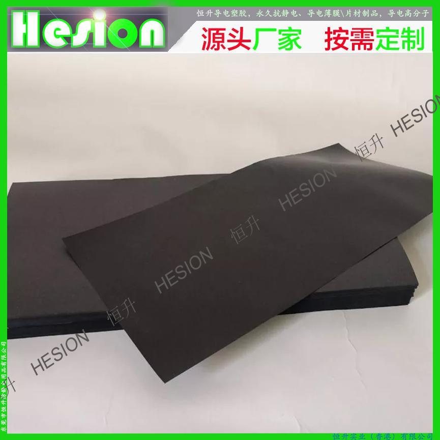 复印机硒鼓鼓芯包装膜  1