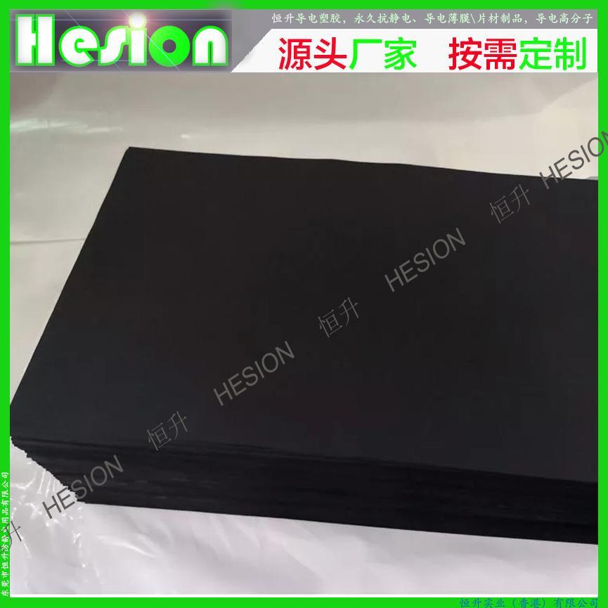 複印機硒鼓鼓芯包裝膜  4