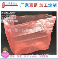 透明导电PE袋