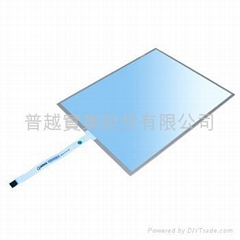OPTICALLY CLEAR ADHESIVE FOR LAMINATING