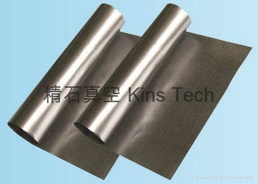 超高辐射率高热导率碳纳米复合镀膜 4