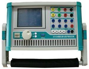 继电保护校验仪 1
