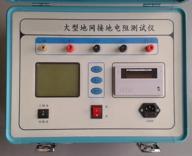 地网接地电阻测试仪 1
