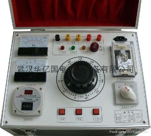 高压试验变压器 2