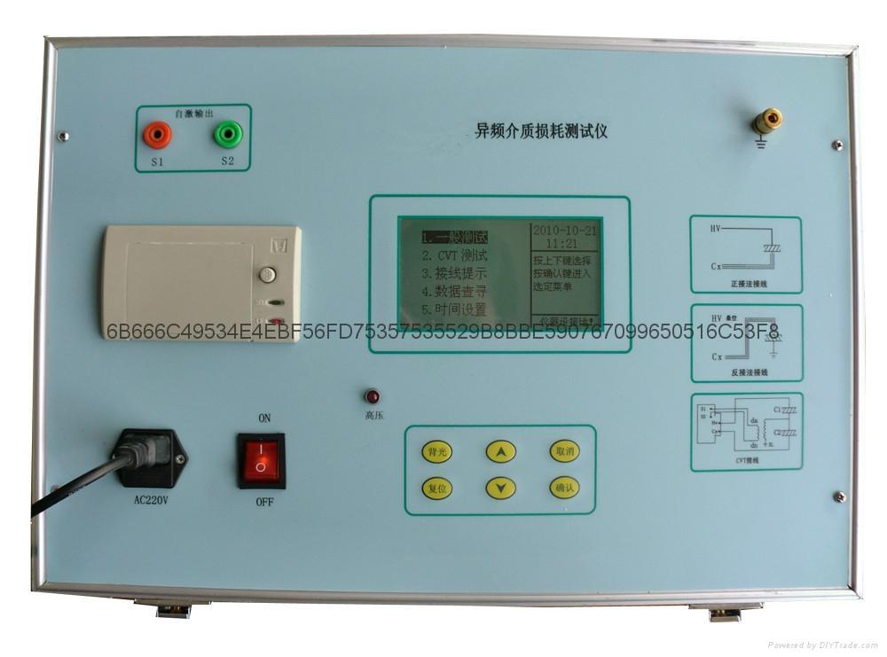 异频介质损耗测试仪 3