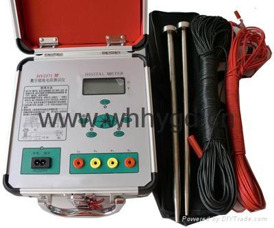 地网接地电阻测试仪 2