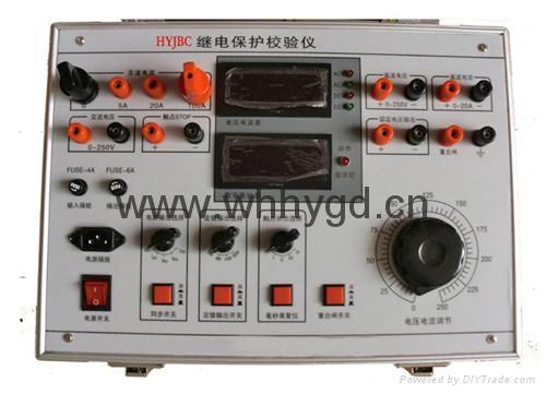 继电保护校验仪 3