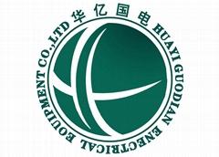 武汉华亿国电电力设备有限公司