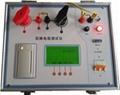 200A回路电阻测试仪 4