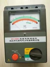 智能双显绝缘电阻测试仪 2