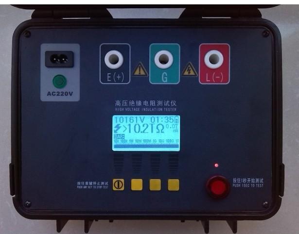 智能双显绝缘电阻测试仪 4