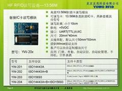 射頻IC卡讀寫模塊YW-201