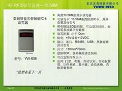 數碼管顯示型射頻IC卡讀寫器