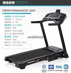 武汉美国爱康Performance 600i/PETL99816跑步机