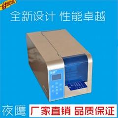 夜鹰标牌打印机-电缆吊牌打印机
