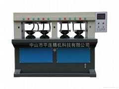 PL-8004A-B 冷壓鞋墊機