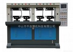 四芯熱壓成型機