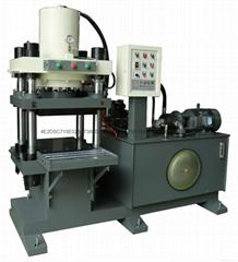 平連精機液壓合模機