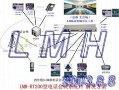 LMH-TH200會議電話會議系統II