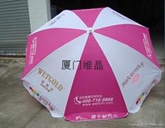 廈門太陽傘工廠