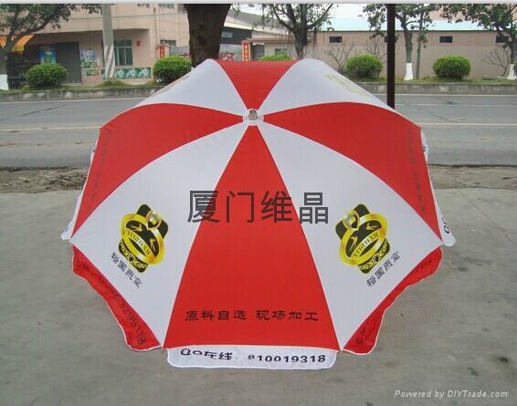 廈門太陽傘工廠 3