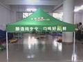 廈門太陽傘工廠 2