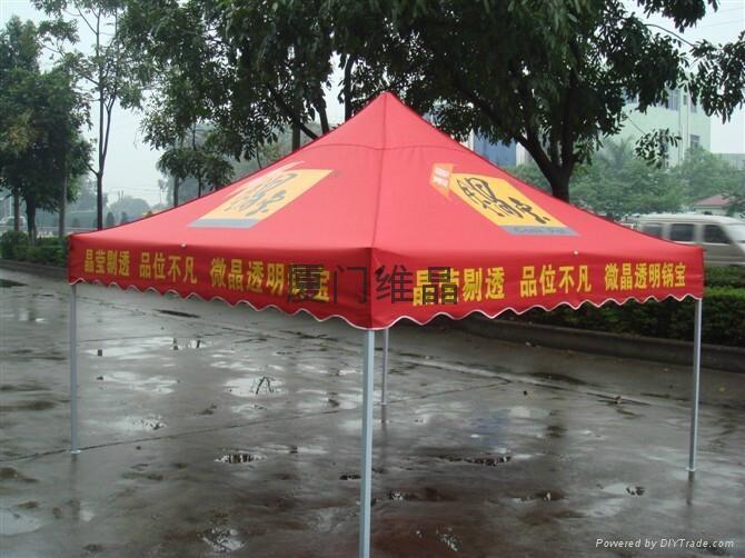 廈門太陽傘工廠 4