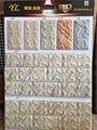 十堰市陶瓷外墙马赛克瓷砖纸皮砖