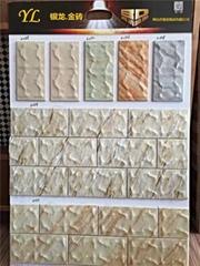十堰市陶瓷外墙马赛克瓷砖纸皮砖三色砖