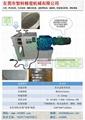 立式加熱型軋輥機