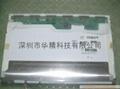 SONY AR68C 液晶屏L