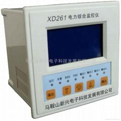 XD261電力綜合監控儀