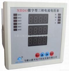 XD263數字三相電流電壓表