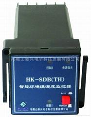 HK-DB智能型环境温湿度控制器