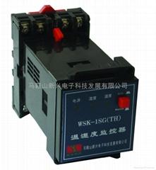 WSK-G温湿度控制器