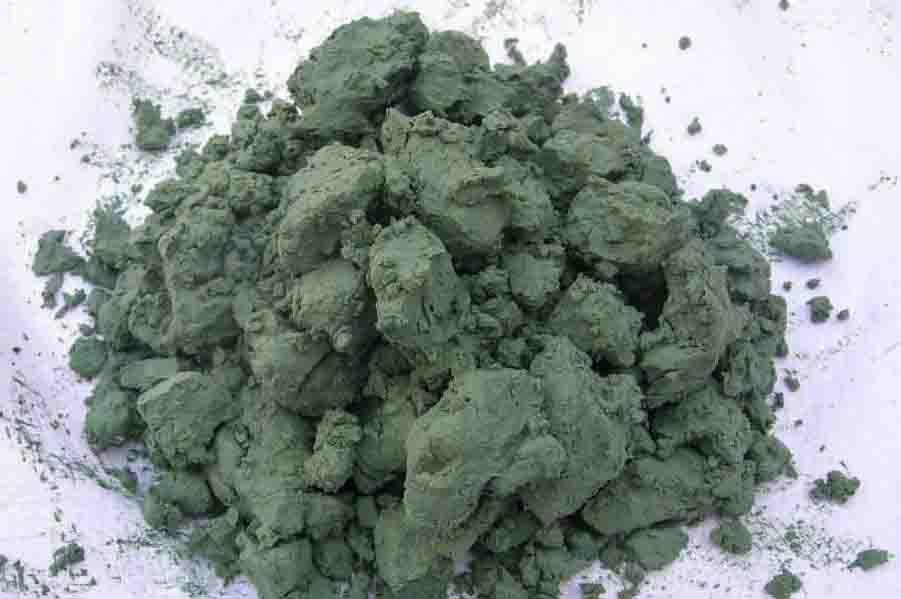 废镍催化剂  1
