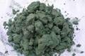 廢鎳催化劑  1