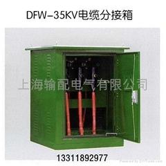 35KV電纜分接箱