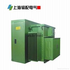 上海輸配電氣-YBM-12 美式箱變