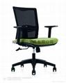 办公网椅 1