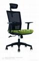 办公网椅 3