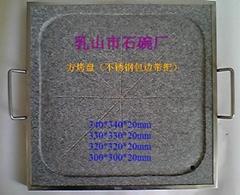 方形石烤盤