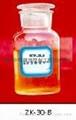 油井缓蚀阻垢剂